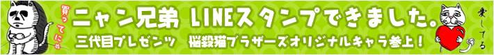 ヘアサロン明石店長プレゼンツ。オリジナルキャラクターLINEスタンプの紹介リンク。