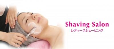shaving_title